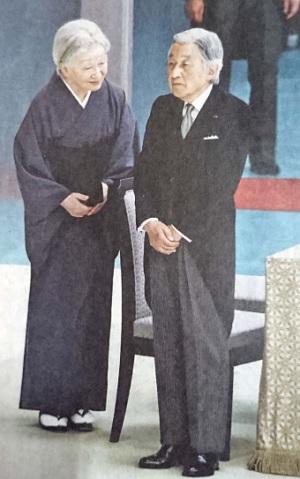 2017年8月16日産経新聞第1面天皇皇后戦没者追悼式典