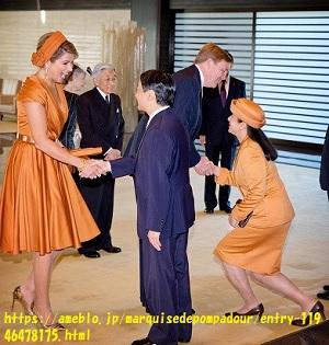 オランダ国王夫妻を迎える皇太子とかぼちゃ色の雅子さま