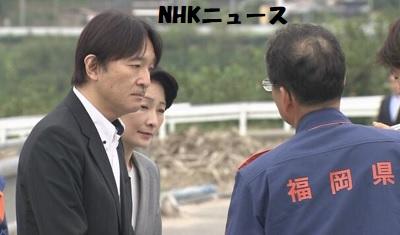 九州北部豪雨被災地を視察される秋篠宮さま紀子さま
