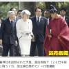 天皇皇后が高麗神社を参拝
