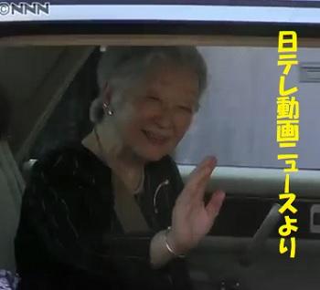 皇后さまが思い出の幼稚園を訪問