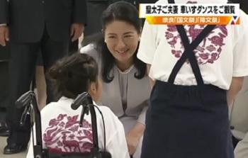 車いすダンスを見学雅子さまIN奈良