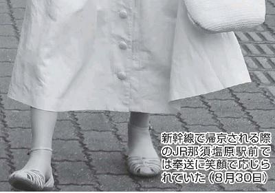 愛子さまの足