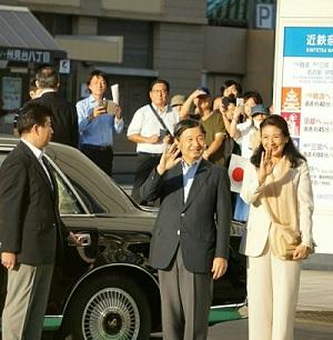 皇太子殿下ご夫妻が近鉄奈良駅に到着されました。奈良の福さんのSNS