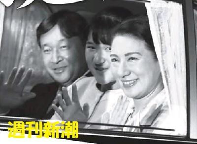 皇太子雅子さま愛子さま週刊新潮
