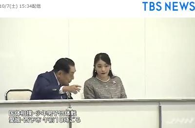 眞子さま国体で高校生の相撲を観戦
