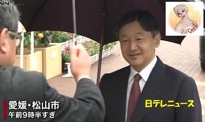 雨の降る中、開会式の会場に到着された皇太子