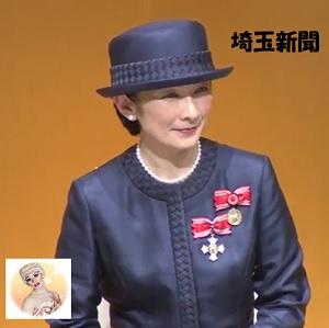 秋篠宮妃子さまがご出席 埼玉県赤十字大会その5