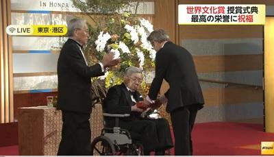 常陸宮殿下・高松宮殿下記念 世界文化賞 授賞式典