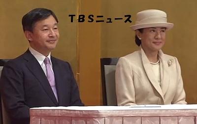 皇太子さまと雅子さま地球環境問題の国際会議 開会式に出席