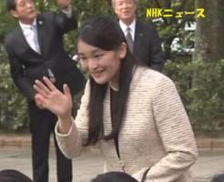 眞子さま 愛媛の「野間馬」飼育施設を訪問