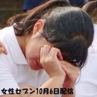 愛子さましゃがみ込んで泣いちゃった