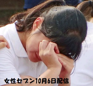 悔し泣きする愛子さま