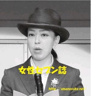 三笠宮瑤子さま