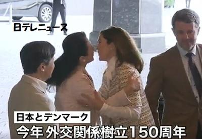 キスを迫る雅子さま