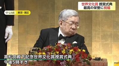 高松宮殿下記念 世界文化賞 授賞式典常陸宮殿下ご臨席