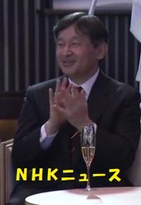拍手する皇太子