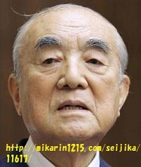 中曽根元総理大臣
