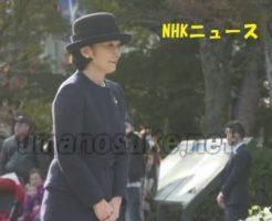 紀子さま 長崎の平和公園で原爆犠牲者を慰霊