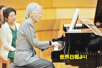草津でピアノを弾く皇后