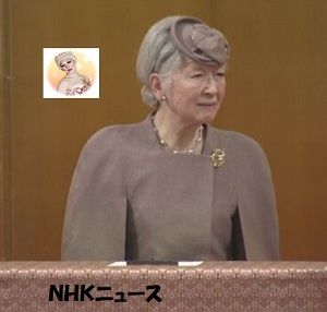 皇后陛下看護協会70周年記念式典出席