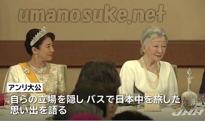 天皇皇后主催ルクセンブルク公宮中晩さん会