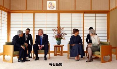トランプ大統領と天皇皇后の面談