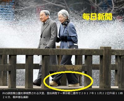 井の頭公園を散策する天皇皇后