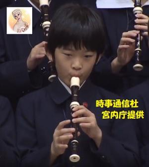 音楽会に参加された悠仁親王殿下その2