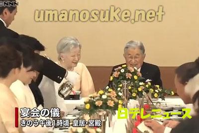 84歳天皇陛下お祝い昼食会