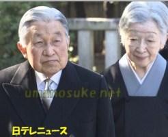 天皇皇后両陛下 三笠宮さまの墓所参拝