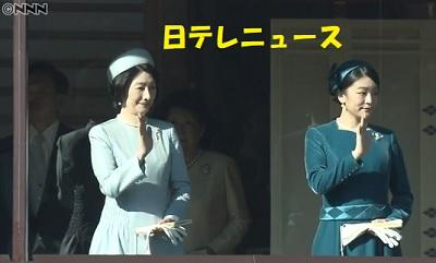 84歳天皇誕生日一般参賀紀子さまと眞子さま