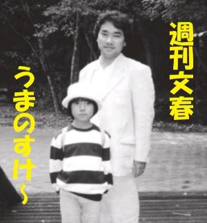 小室圭と自殺した父親