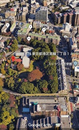 高輪皇族邸googleアース