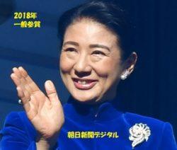 雅子さま2018年一般参賀