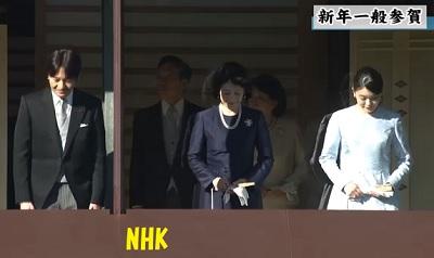 2018年一般参賀秋篠宮殿下紀子妃殿下眞子内親王殿下
