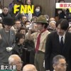 東京大空襲73年法要、秋篠宮ご夫妻が参列