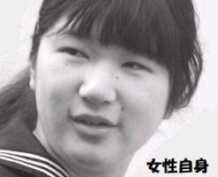 愛子さま高校2年生