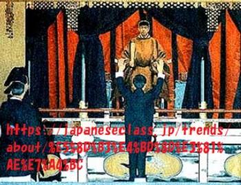 天皇皇后即位礼正殿の儀万歳三唱