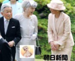 園遊会雅子さまと皇后