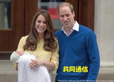 シャーロット王女出産のキャサリン妃