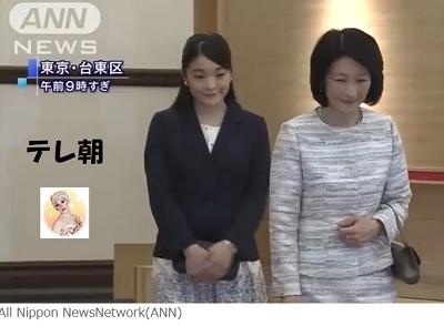 紀子さまと眞子さまが絵本展示会に