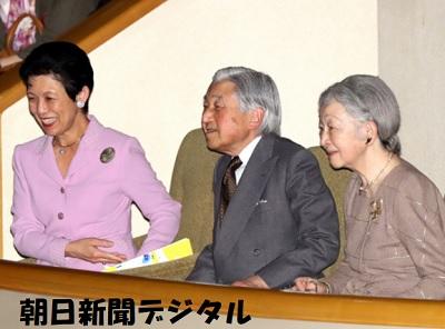 54回スズキ・メソード グランドコンサートを鑑賞する天皇、皇后両陛下と高円宮妃久子さまその2