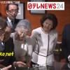 天皇皇后両陛下、眞子さまの職場ご訪問
