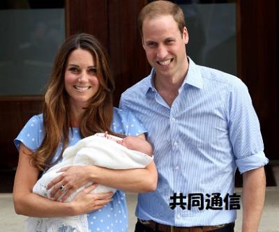 第1子ジョージ王子出産のキャサリン妃