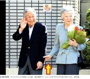 天皇皇后、思い出のテニスコートへ
