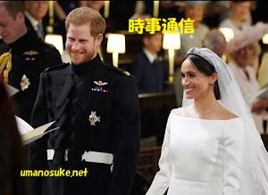 ヘンリー王子、メーガン・マークル結婚式