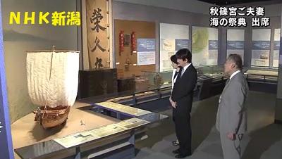 商船「北前船」の模型などを見学する秋篠宮さま紀子さま
