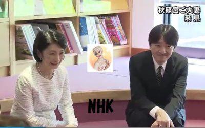 秋篠宮ご夫妻 式典出席で新潟へ