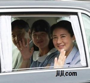 愛子さま皇太子雅子さま皇居を訪問